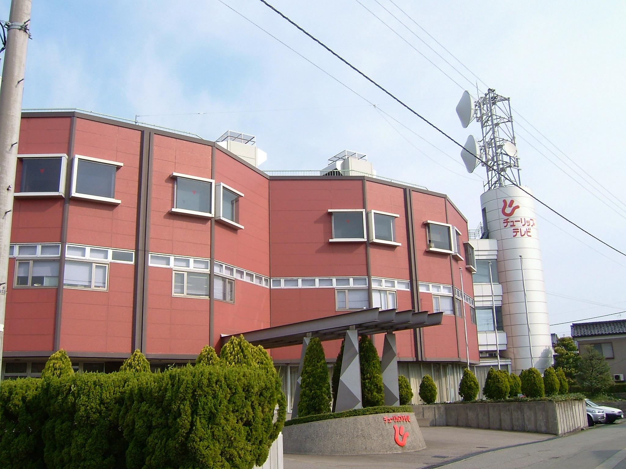 テレビ チューリップ 富山県チューリップテレビ 一戸建て住宅総合サイト「ウチもり」|イベント・見学会