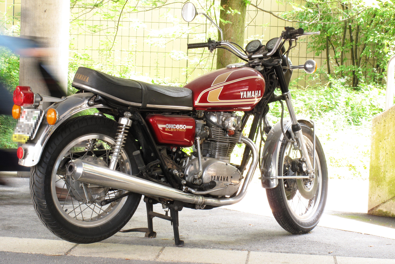 File:Yamaha img 2219.jpg