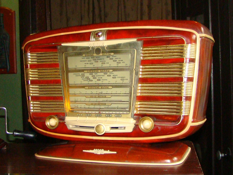 радио звезда - Телевизионни, Радио, сателитни и други ...
