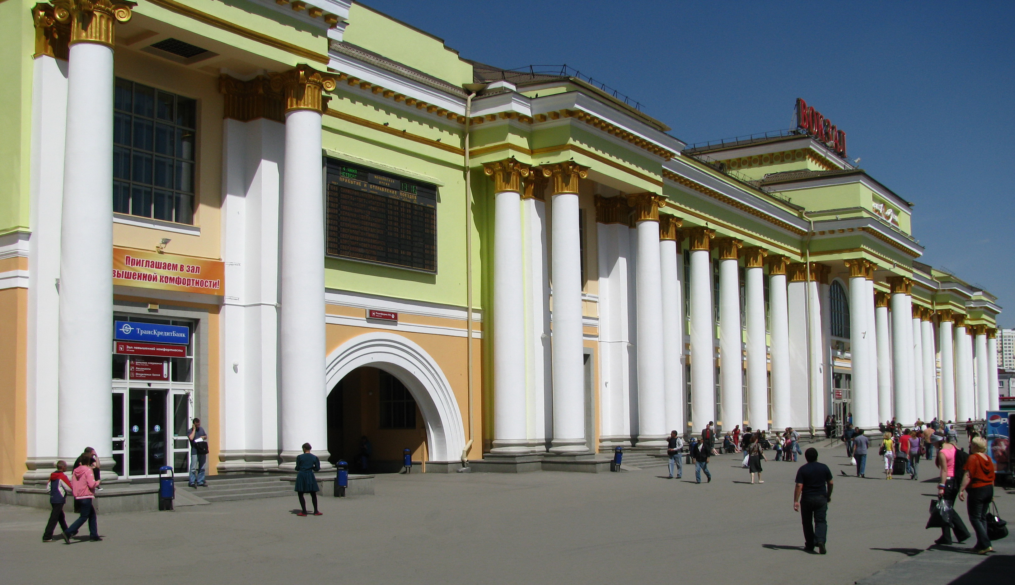Yekaterinburg Railway station - Wikipedia, the free encyclopedia