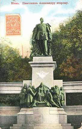 Картинки по запросу памятник кому стоял на царской площади в Киеве