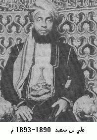 Ali bin Said of Zanzibar Fourth Sultan of Zanzibar 1890-1893