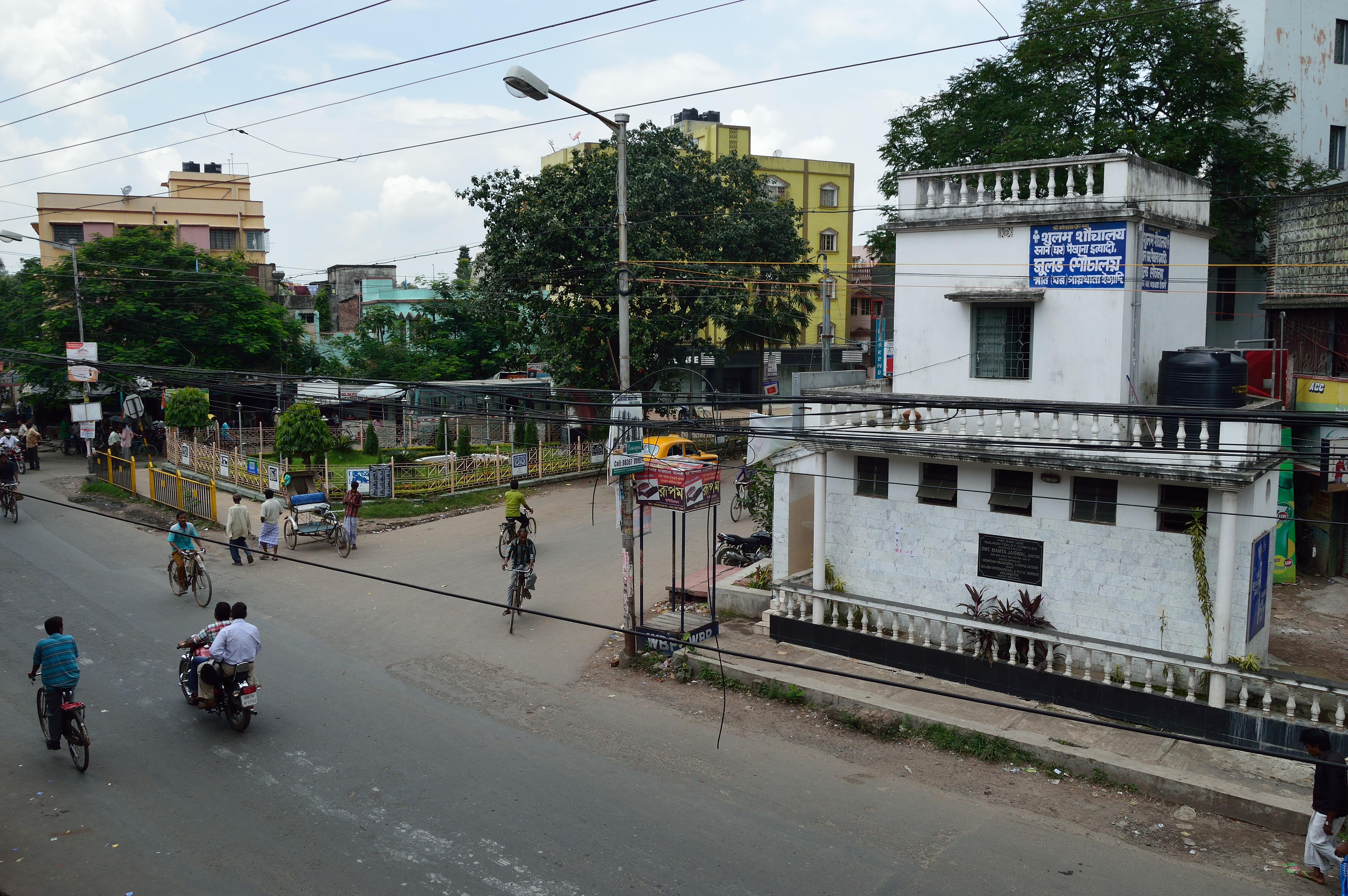File:Andul Road & Padmapukur Water Treatment Plant Road