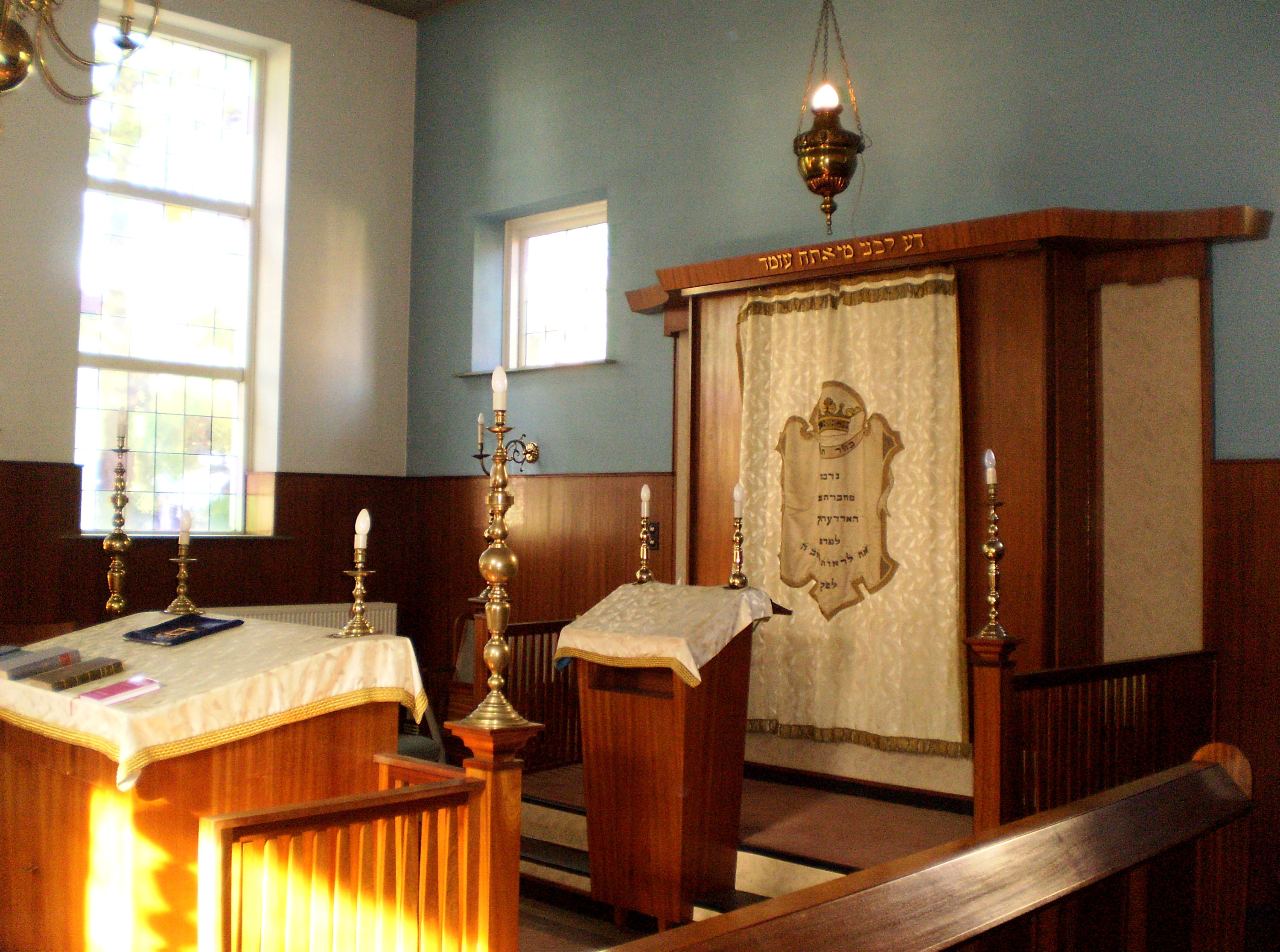 File apeldoorn synagogue wikimedia commons - Intiriror picture ...
