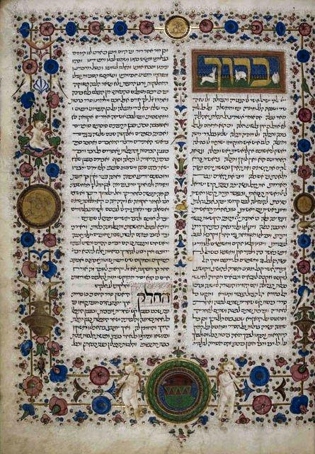 File:Arba ah Turim (aka Ba'al ha-Turim), spanish, c. 1300.jpg ...