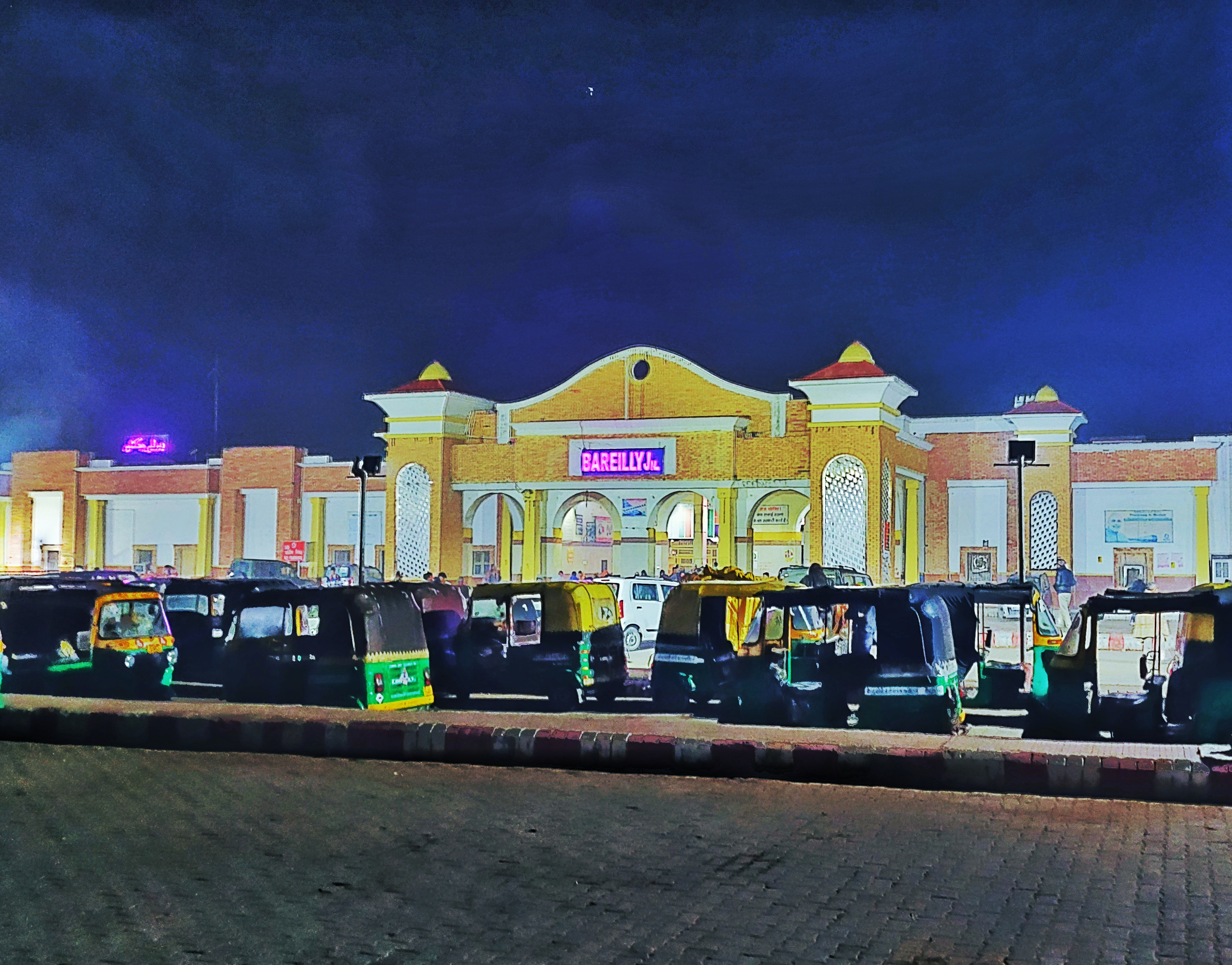 File:Bareilly Junction at night jpg - Wikimedia Commons
