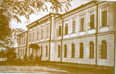 Bolgradska gimnazija