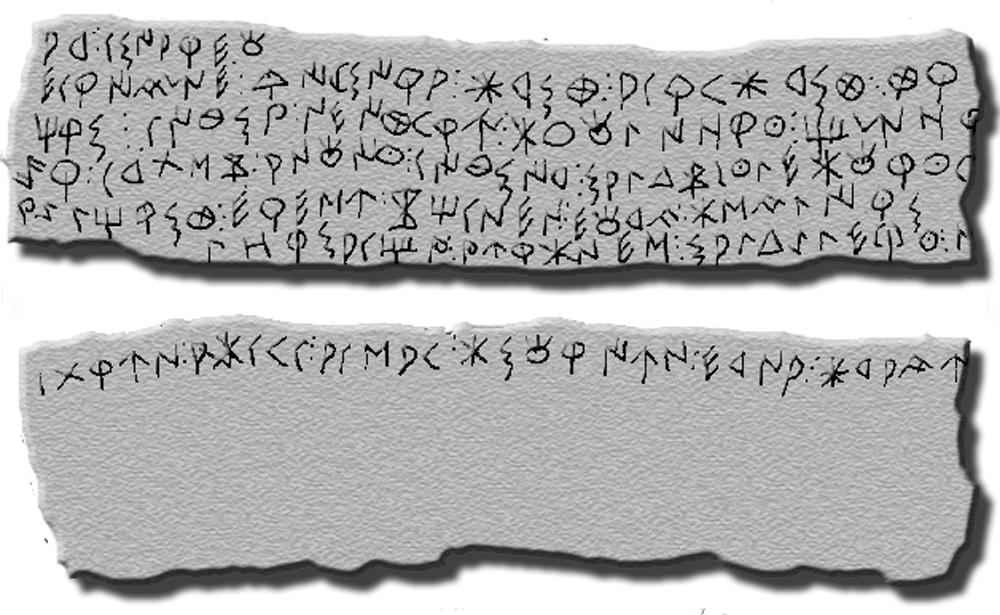 """Reproducció d'un """"document"""" iber trobat a la ciutat gironina d'Ullastret. sembla ser que és una carta de finals del segle IV a. C., escrita sobre una placa de plom. Autor de la reproducció: J.M de la osa Papix"""