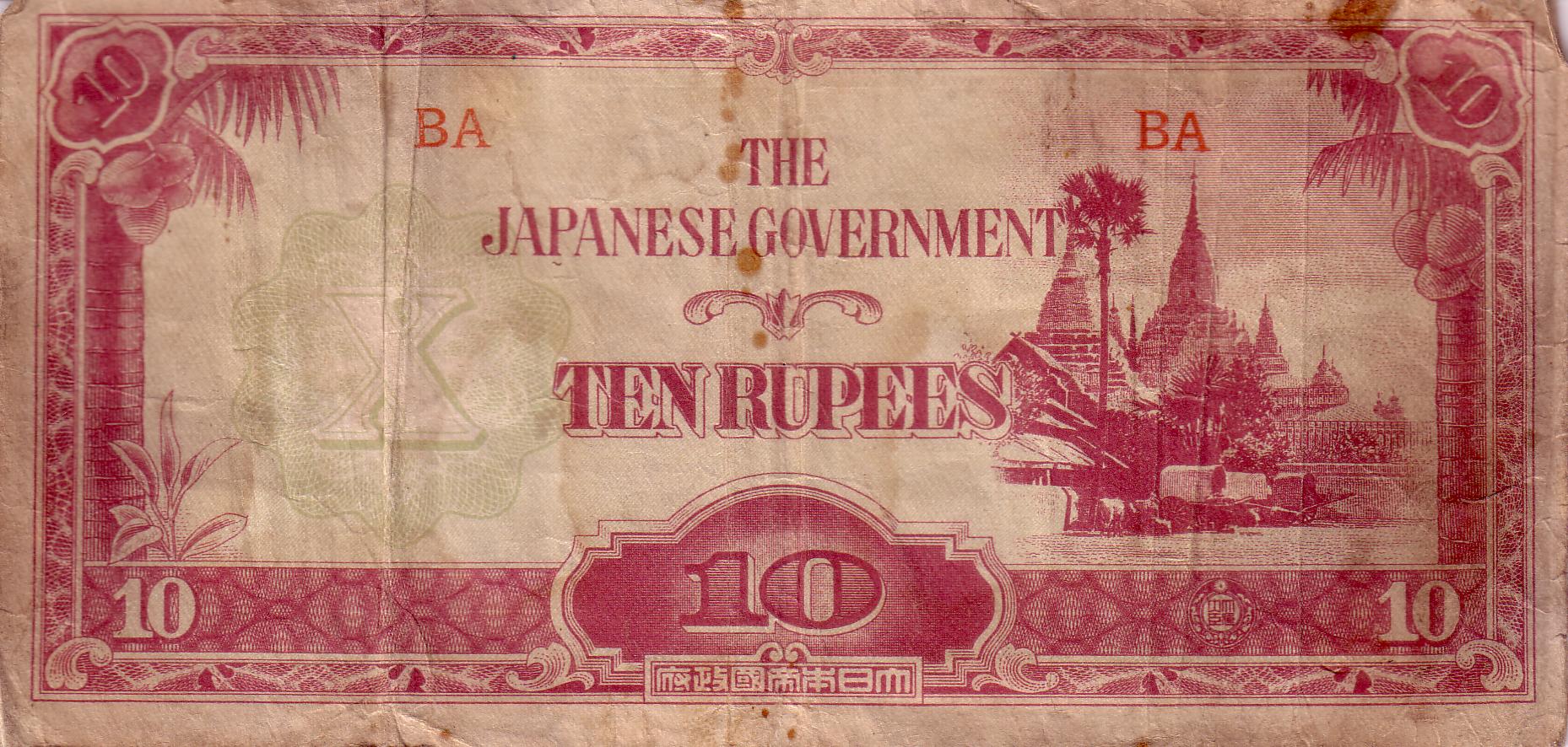 Rupee Note Png File:burmese Ten Rupees.png