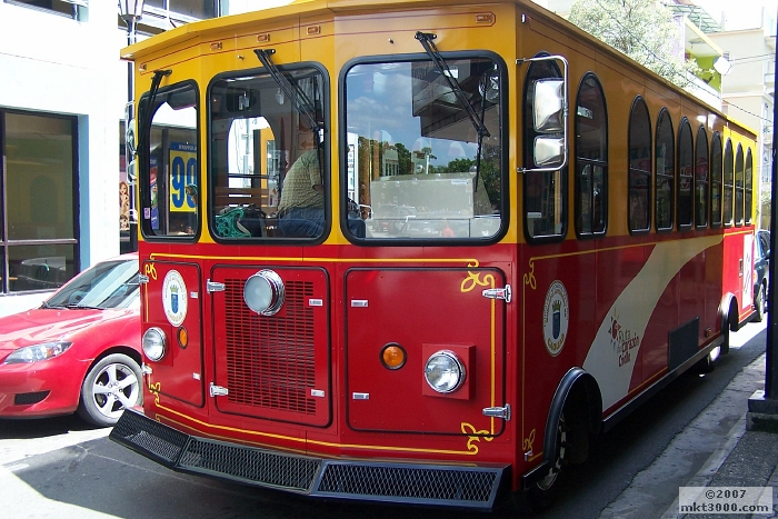 Caguas trolley