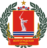 File:Coat of Arms of Volgograd oblast.png
