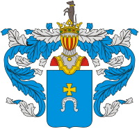 Coat of arms of Streshnev2.jpg