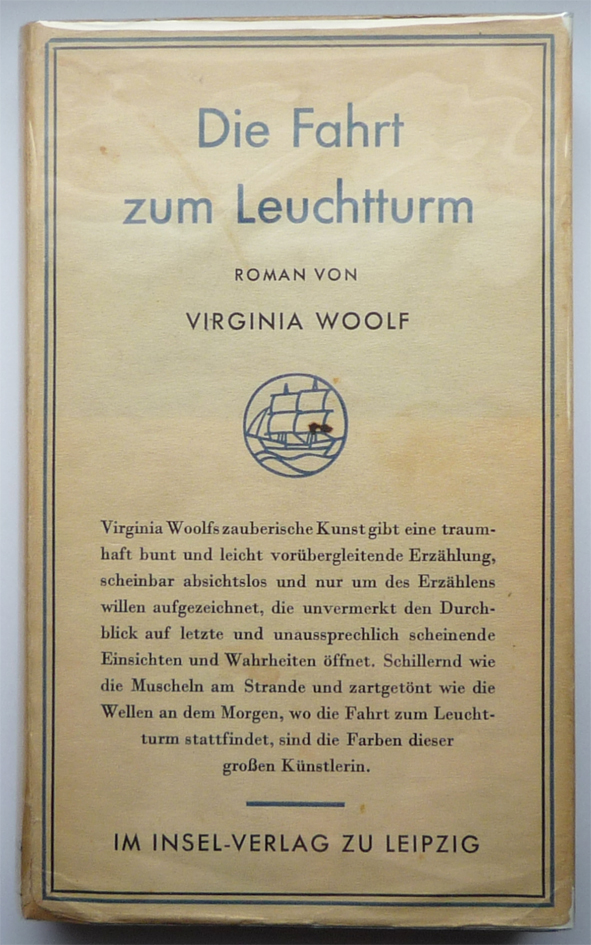 Online essays by virginia woolf wikipedia