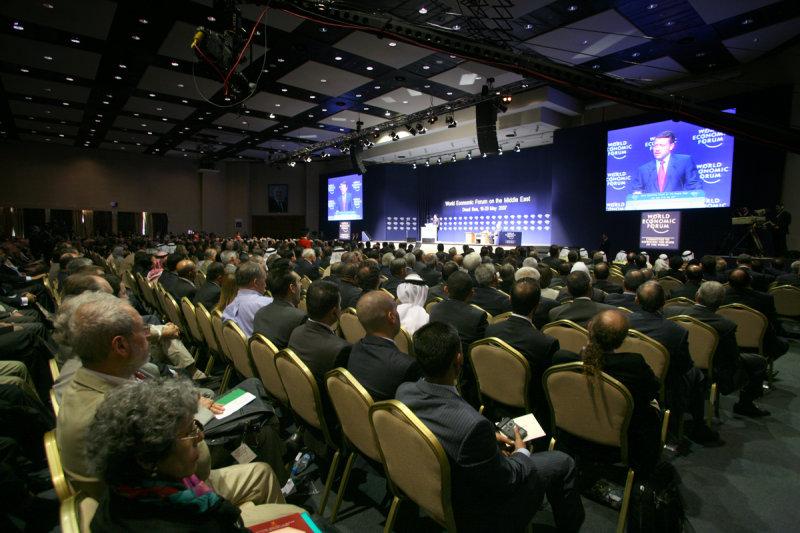 File:Flickr - World Economic Forum - Plenary Hall - World Economic Forum on the Middle East Dead Sea Jordan 2007.jpg
