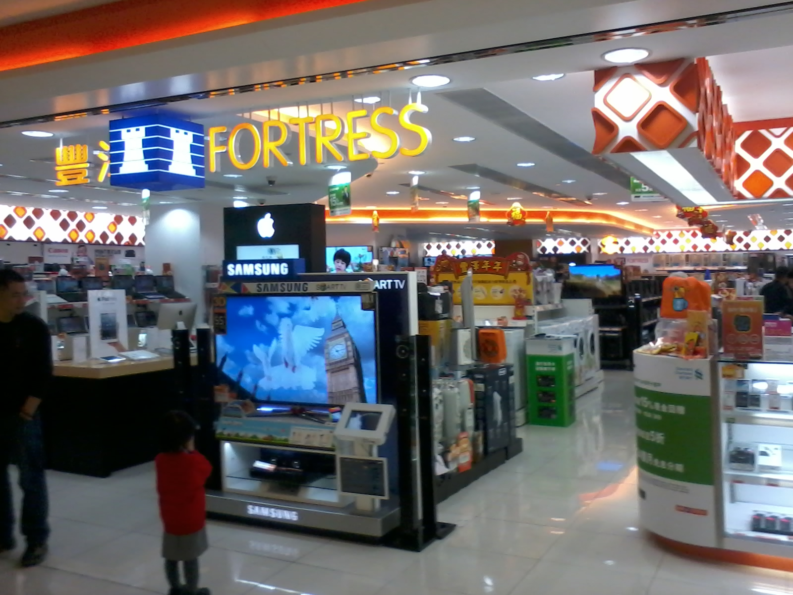 file hk tai po mega mall shop fortress led tv set. Black Bedroom Furniture Sets. Home Design Ideas