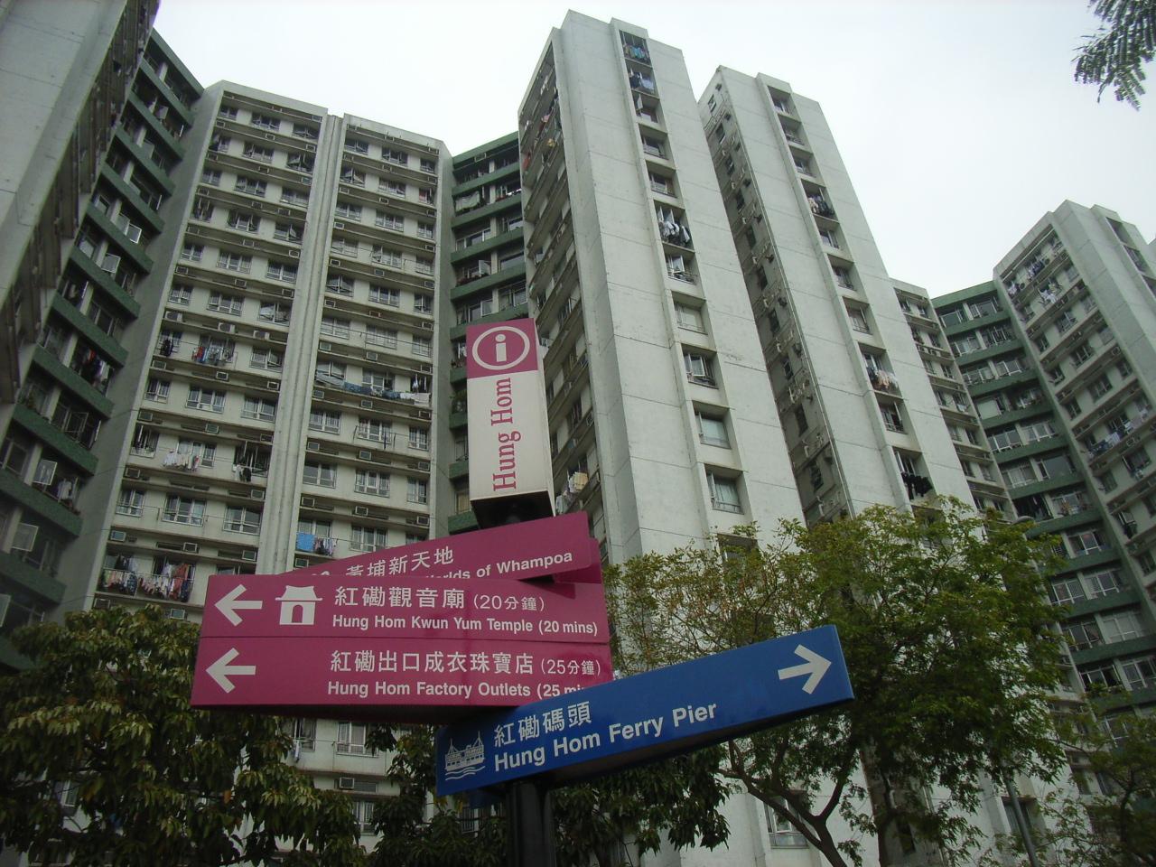Hong Kong Garden Sw Food Hygiene