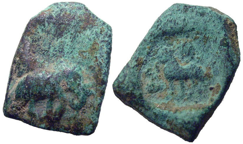 Ancient Indian Coin from Taxila, India