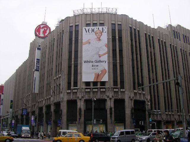 Isetan Shinjuku, Japan
