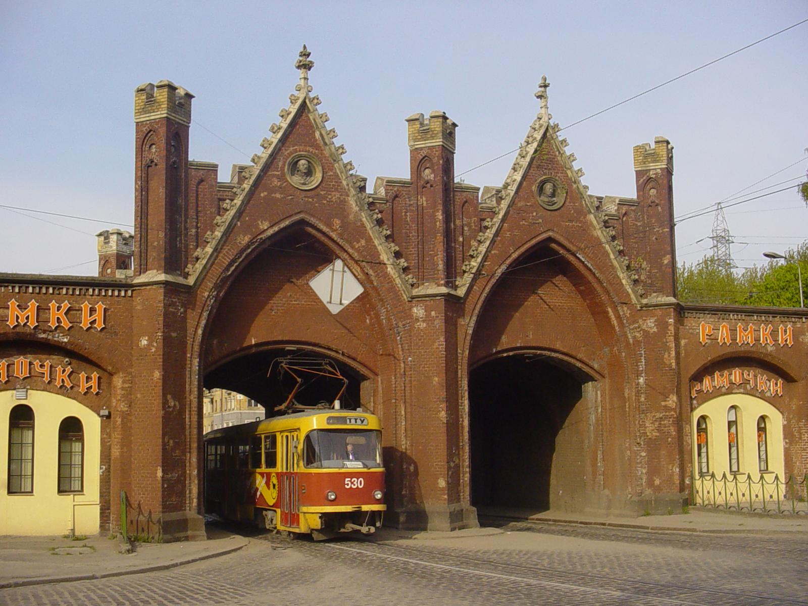 File:Kaliningrad Brandenburg Gate.JPG - Wikipedia, the free ...: en.wikipedia.org/wiki/file:kaliningrad_brandenburg_gate.jpg