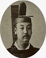 Prince Kaya Kuninori Japanese prince