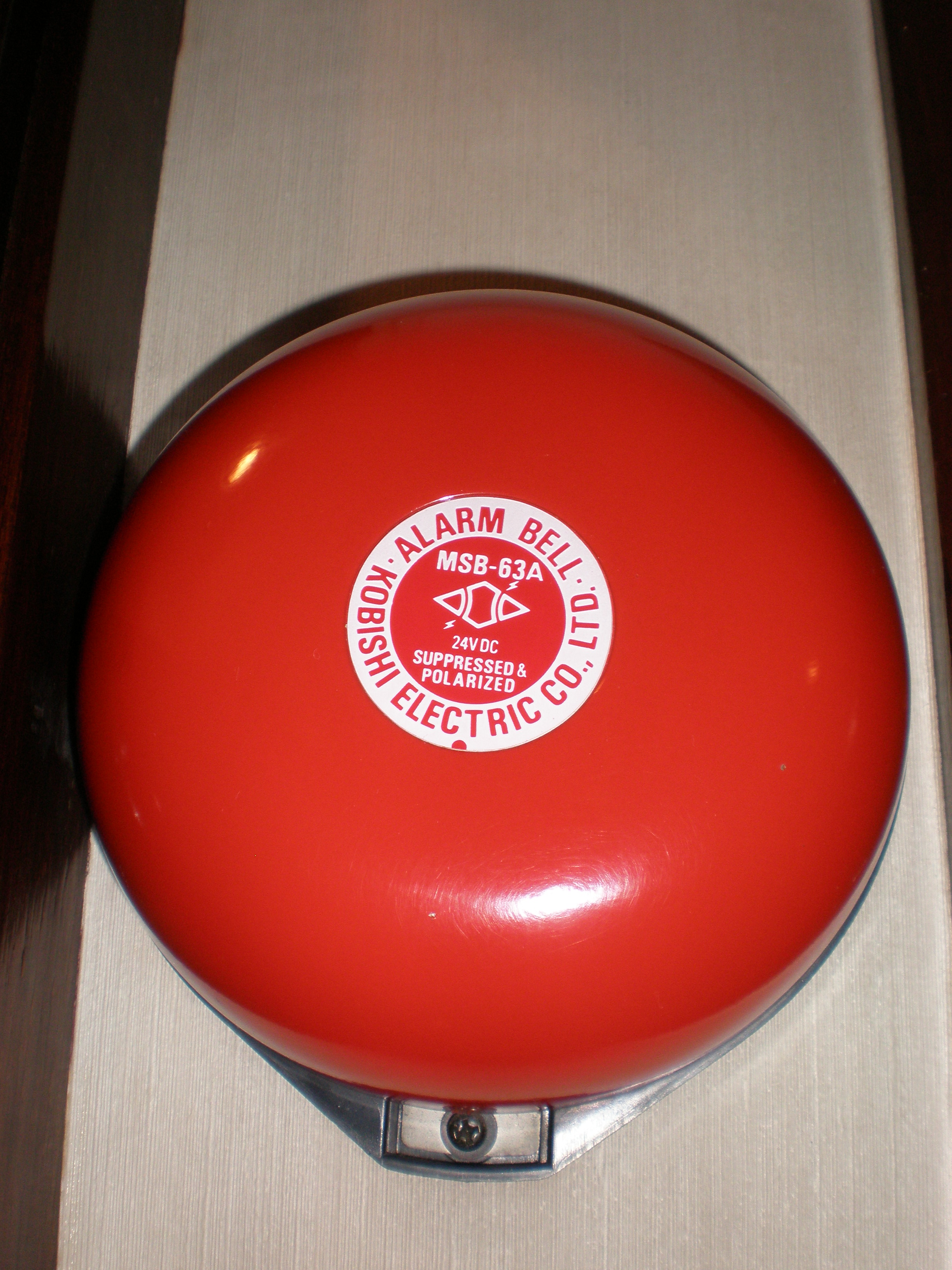 File kobishi electric msb 63a fire alarm bell jpg for Electric fireplace wiki