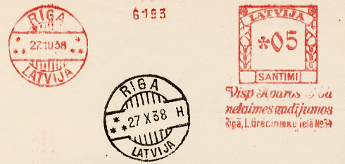 Latvia stamp type AB1.jpg