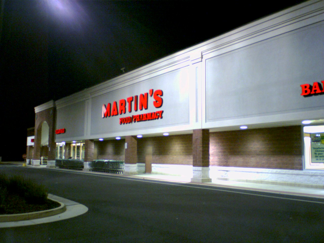 Fichier martin 39 s in waynesboro wikip dia for Mobel martin instore