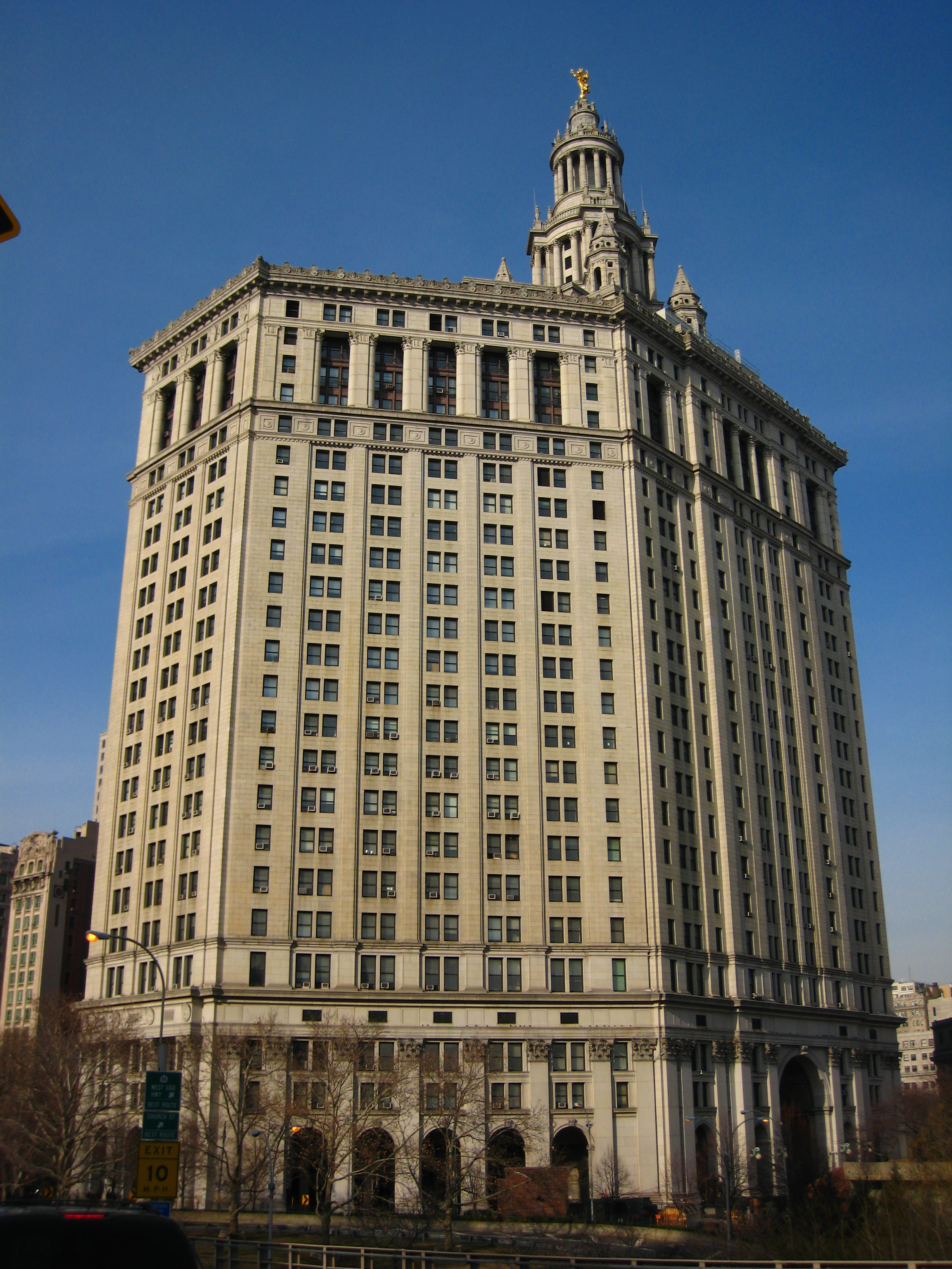 file municipal building new york jpg wikipedia. Black Bedroom Furniture Sets. Home Design Ideas