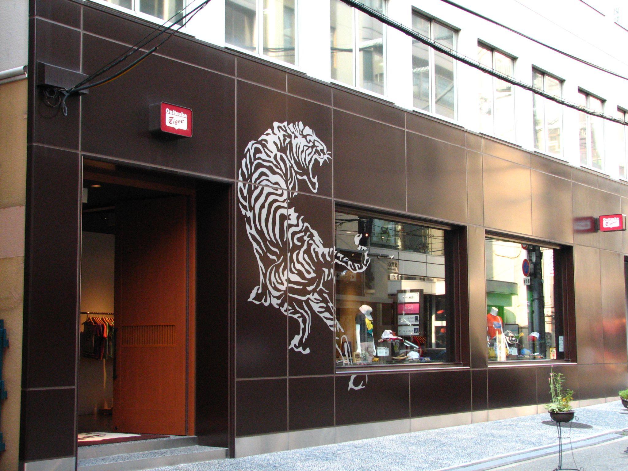 release date: 096f1 4a355 Onitsuka Tiger - Wikipedia