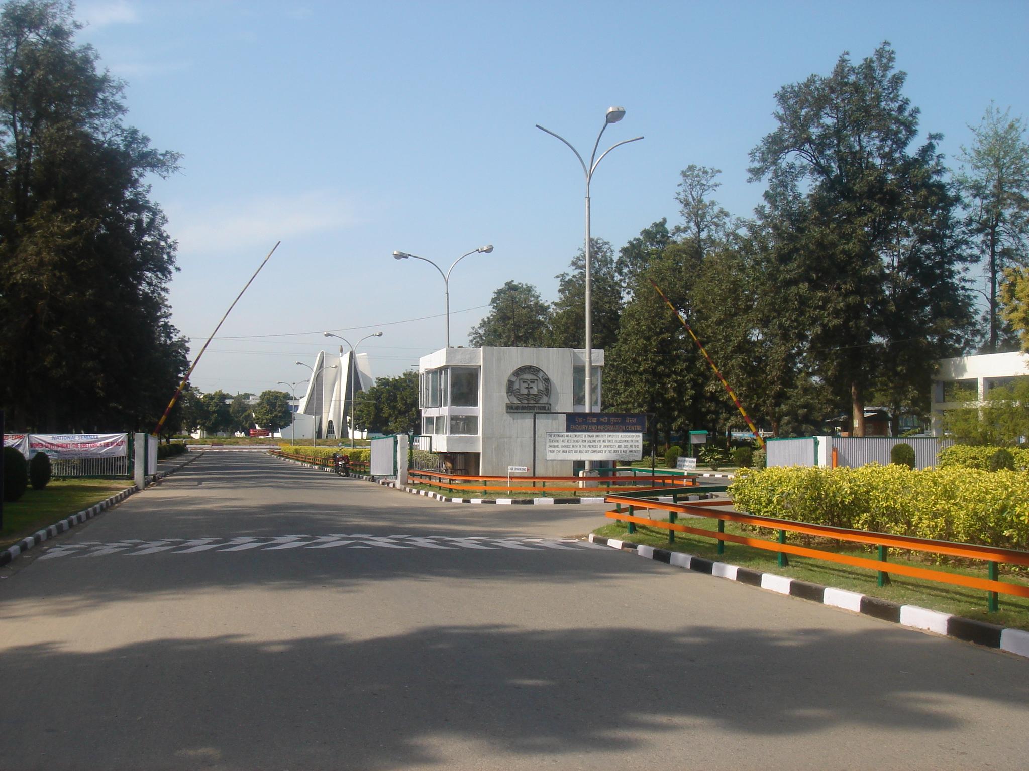 पंजाबी विश्वविद्यालय