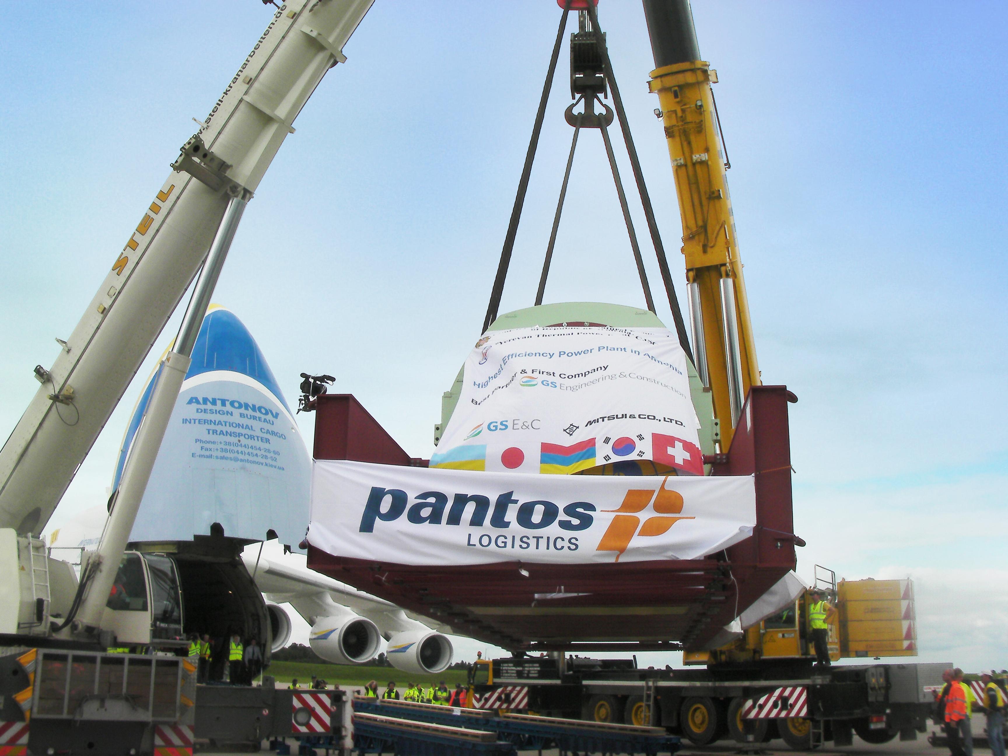 File:Pantos Logistics - Air cargo jpg - Wikimedia Commons