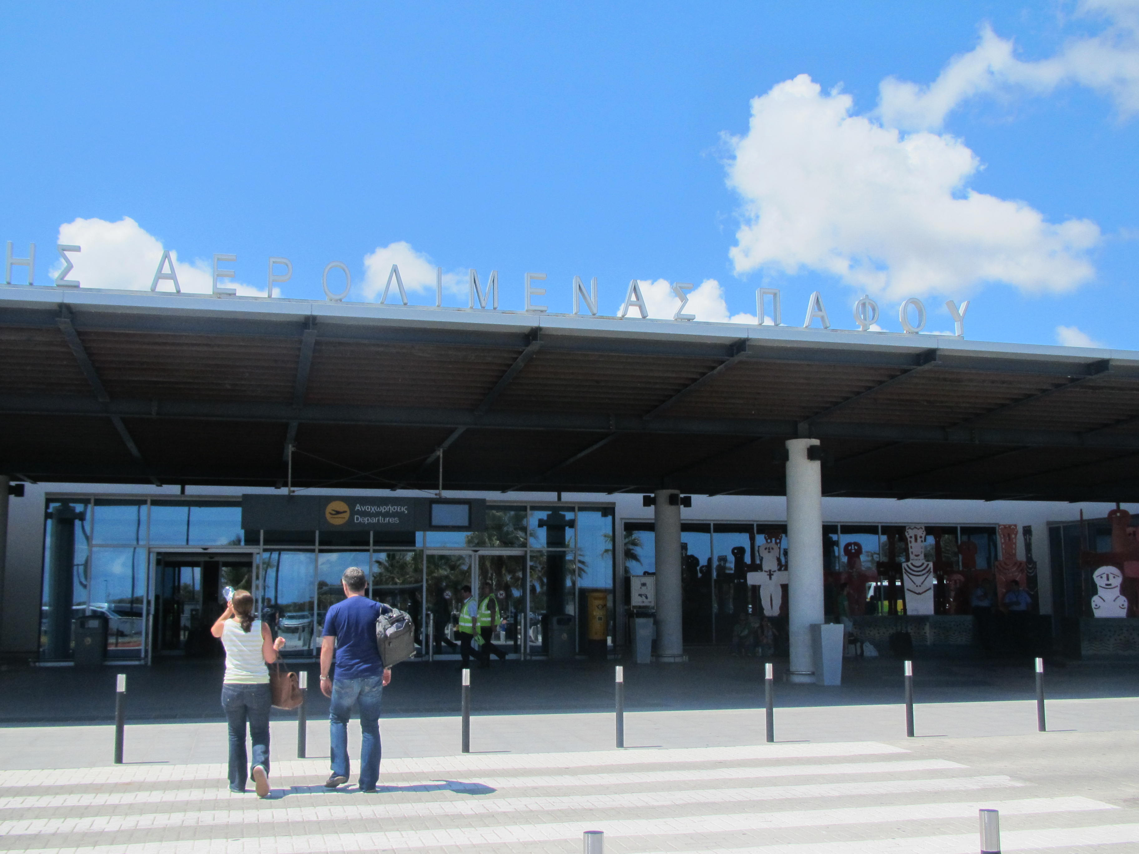 Paphos International Airport - Wikipedia