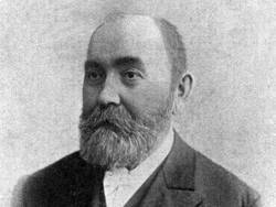 Парамонов Елпидифор Трофимович.