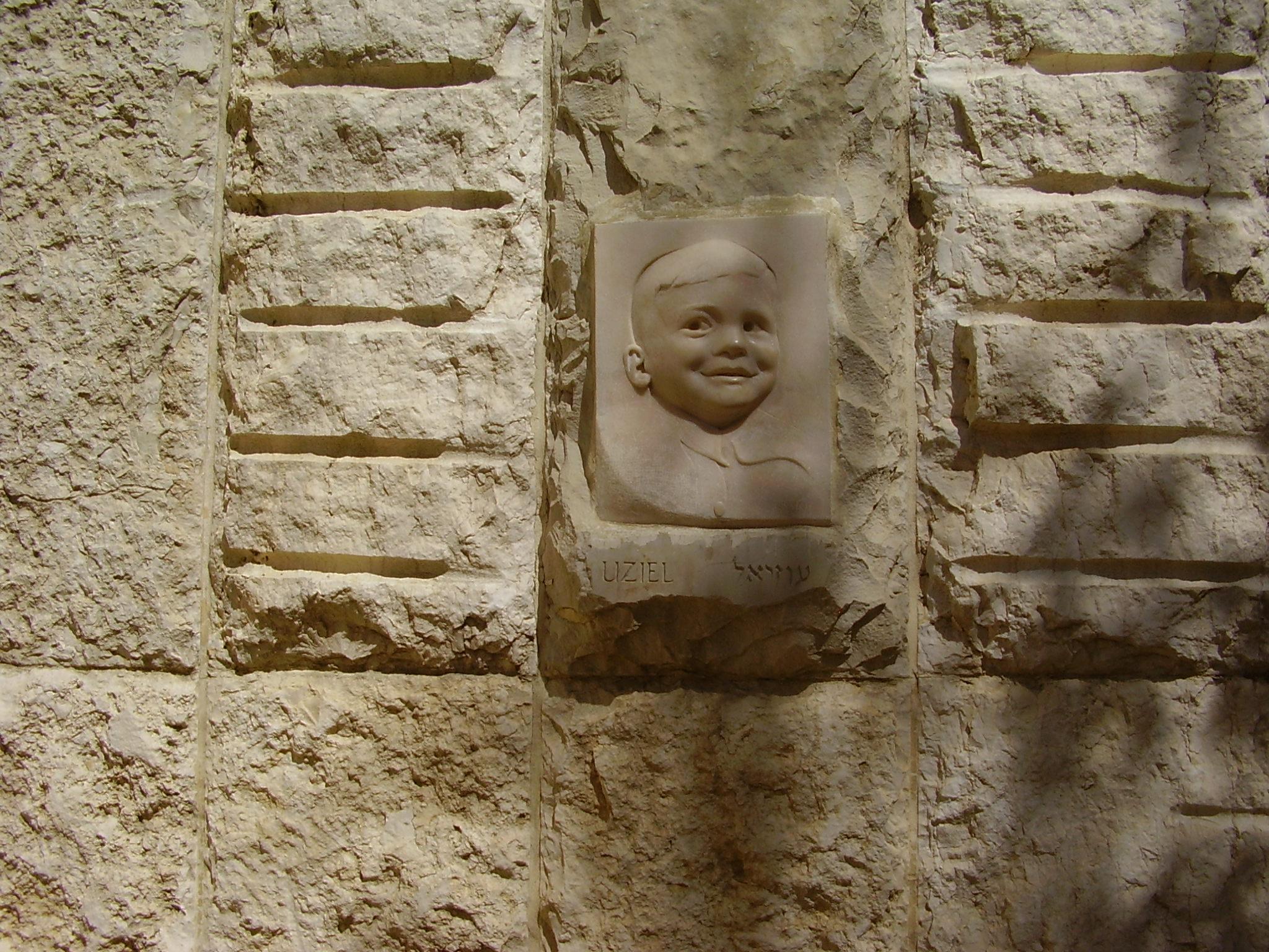 File:PikiWiki Israel 12500 childre holocaust memorial at yad
