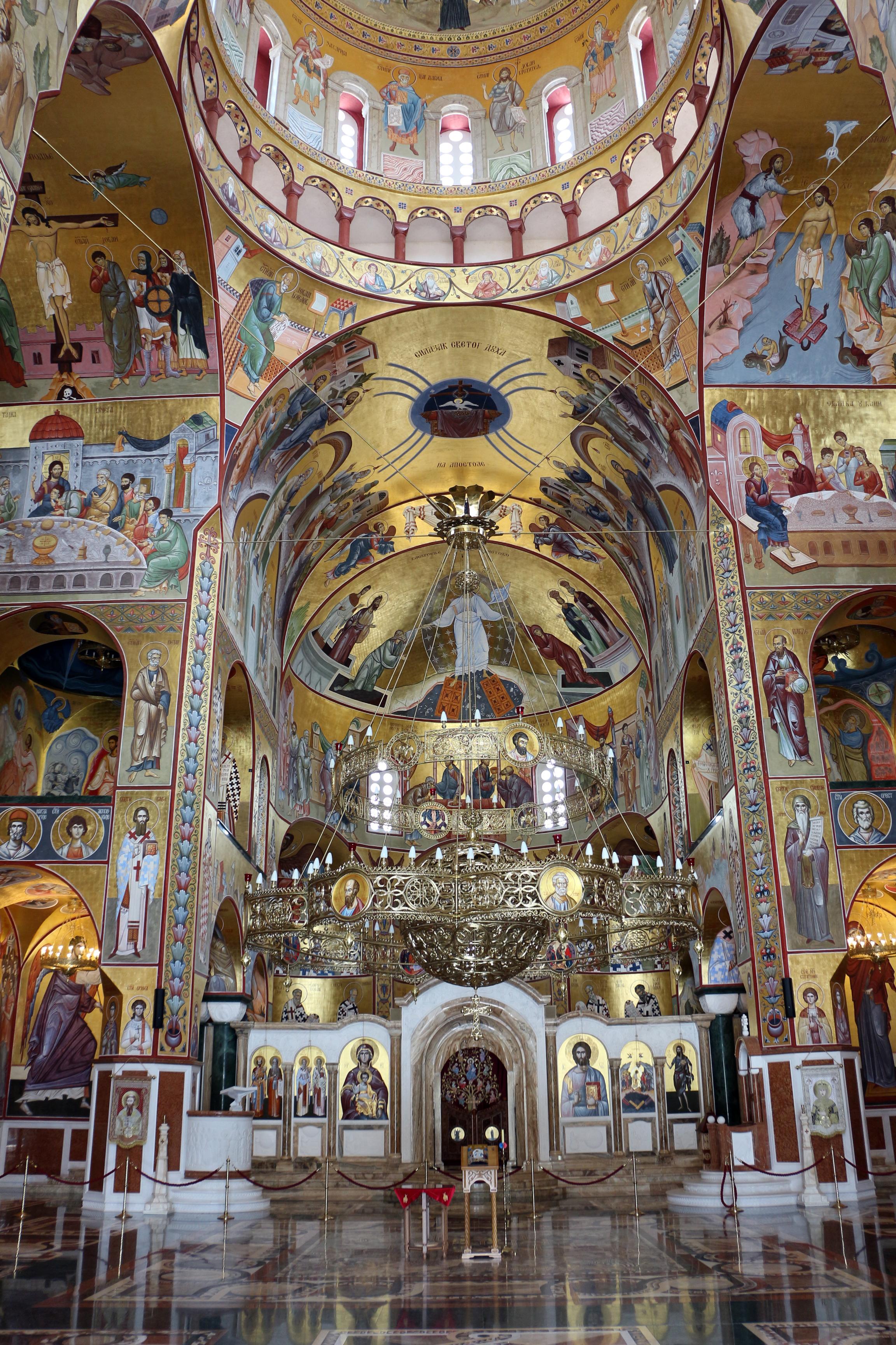 File podgorica cattedrale della resurrezione di cristo for Interno help