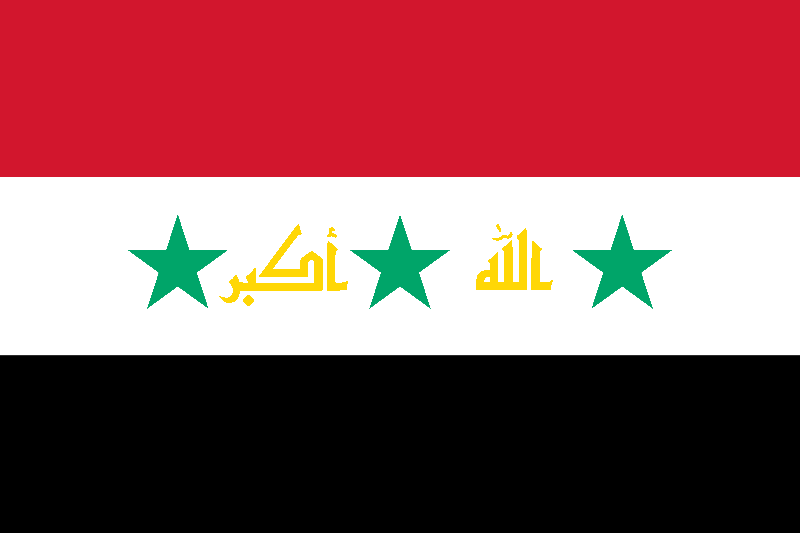 Proposed flag of Iraq (second proposal, 2008)