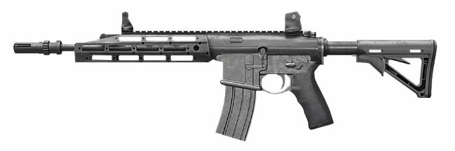 Remington r4