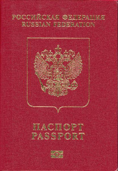 Russian external Passport