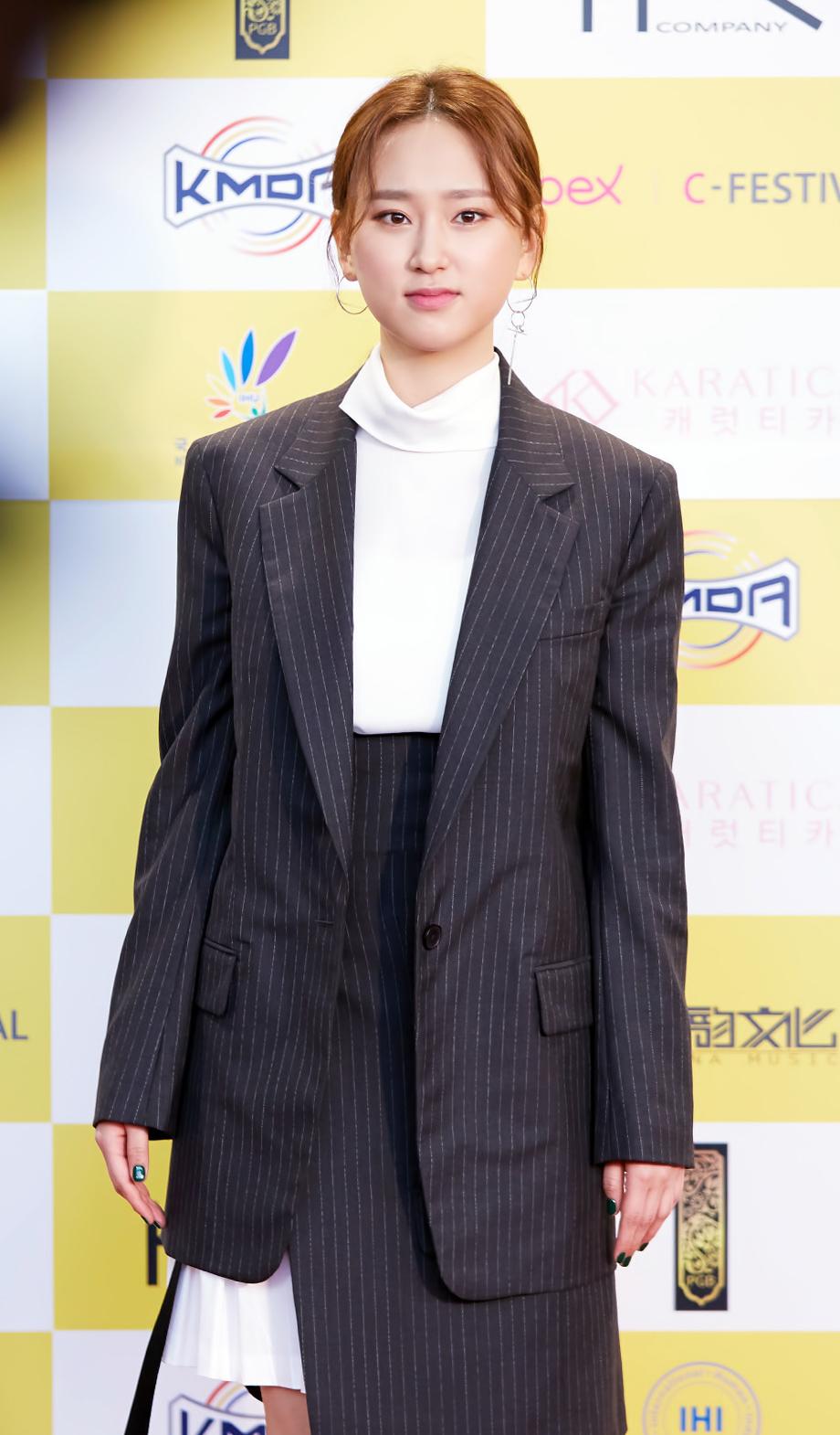 Ryu Hye-young - Wikipedia