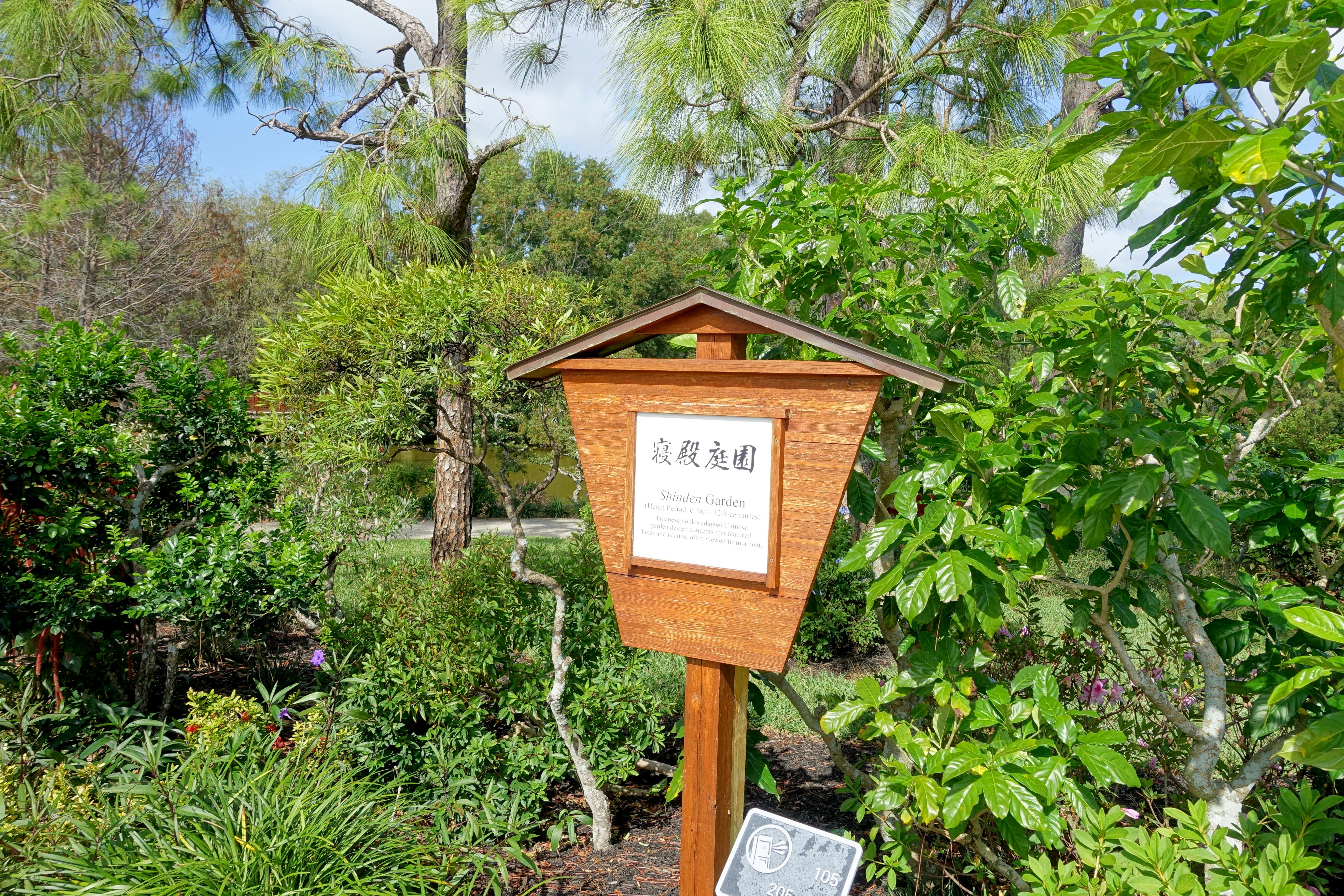 file:shinden garden - morikami museum and japanese gardens