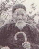 Shouson Chow1952.jpg