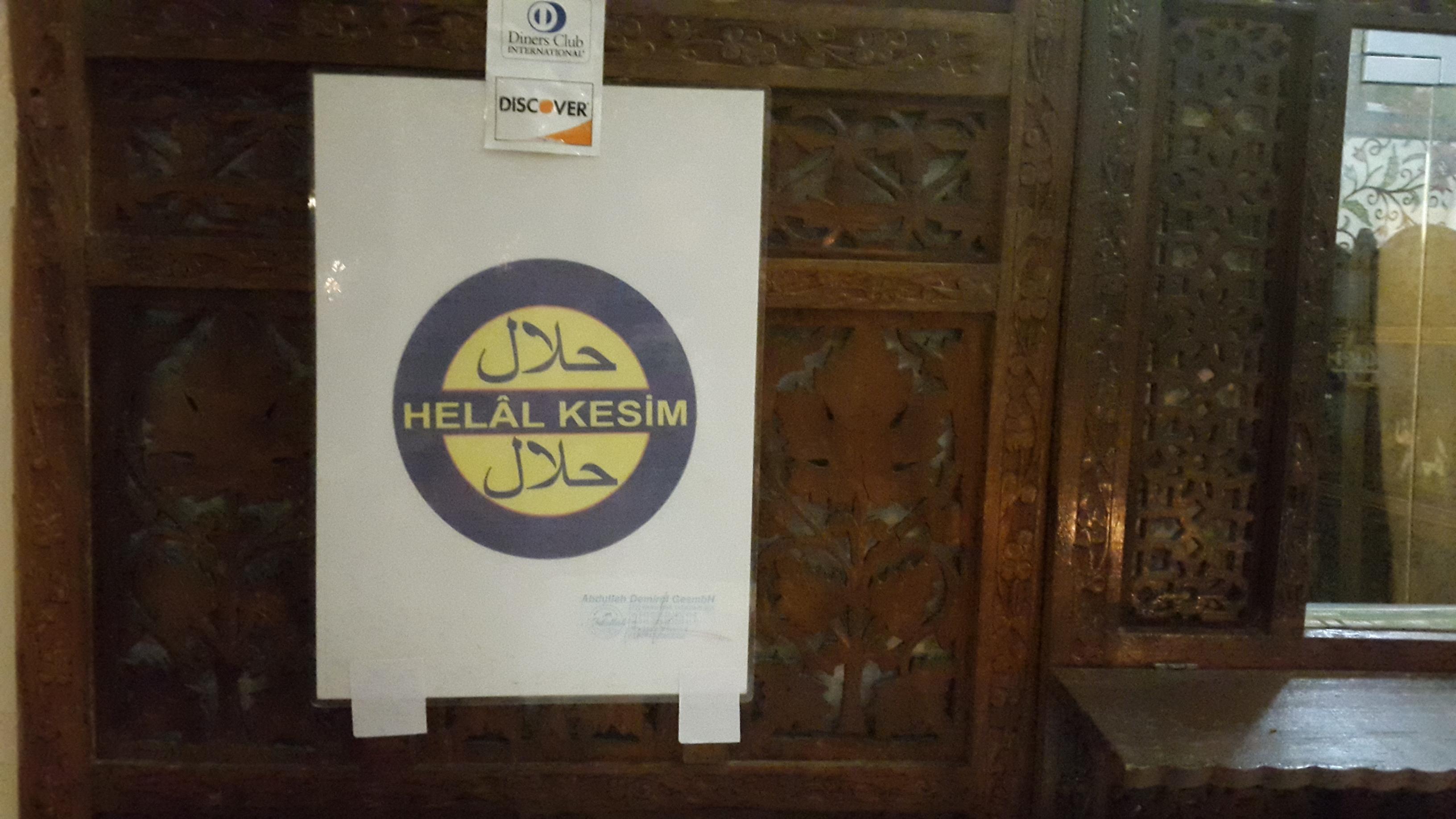 Sign for halal food