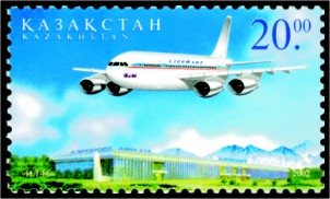 Stamp of Kazakhstan 406.jpg