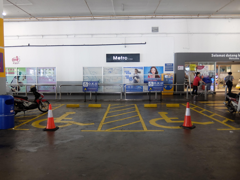 File:Tesco Bukit Indah - Disabled Parking jpg - Wikimedia