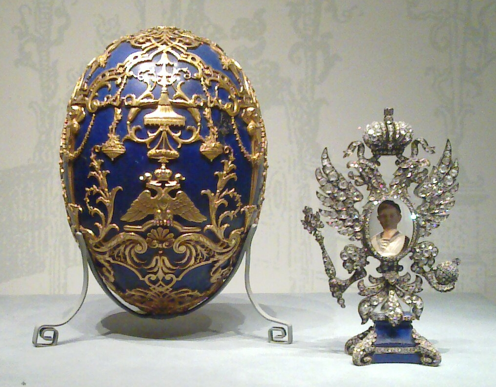 Museum Of Decorative Arts Prague Czech Republic