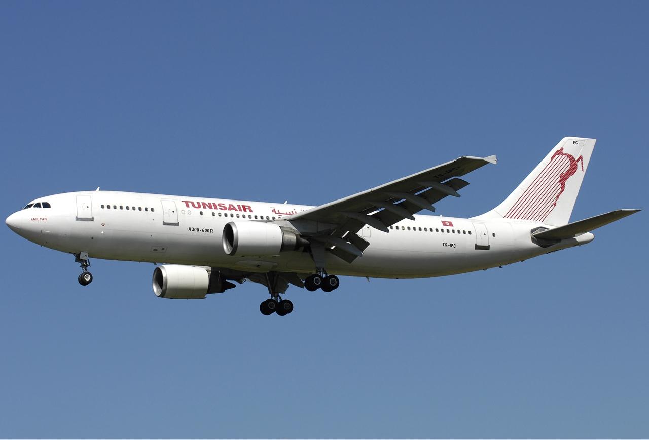 Tunisair TU R servez un vol Tunisair au meilleur prix
