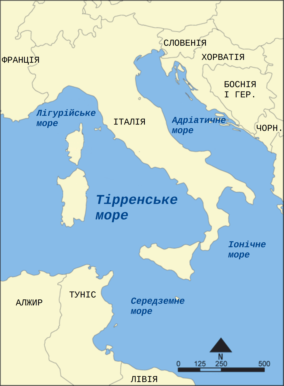 FileTyrrhenian Sea map ukpng Wikimedia Commons – Map Uk Org