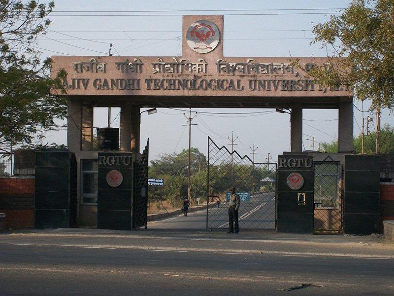 File:UIT RGPV Bhopal's Main Gate.jpg - Wikipedia