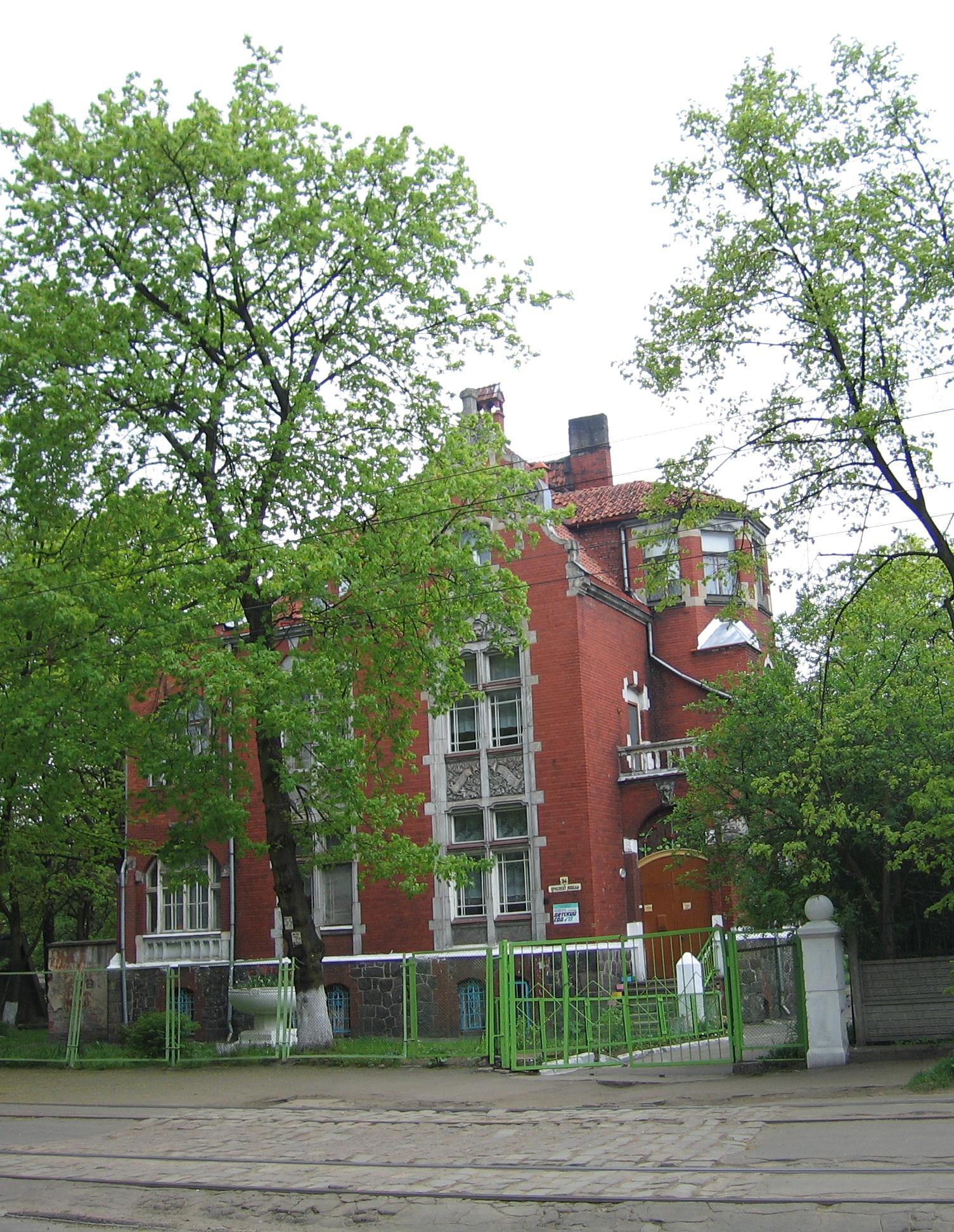 Villa Schmidt file villa schmidt königsberg jpg wikimedia commons