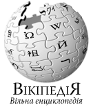 File:Wikipedia-logo-uk.png